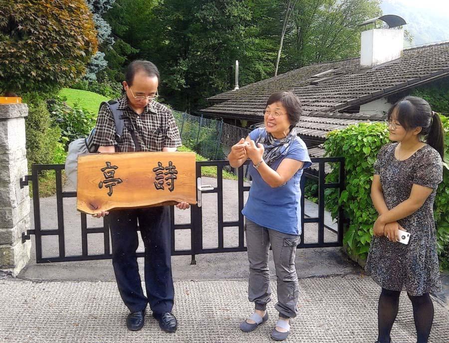 Ingenieur und Fotograf Tae-Hong Chon und seine Schwester, die Dichterin und Übersetzerin Prof. Dr. Young-Ae Chon